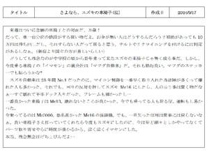 Daisaku_no12